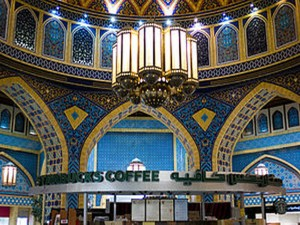 Starbucks_at_Ibn_Battuta_Mall_Dubai1