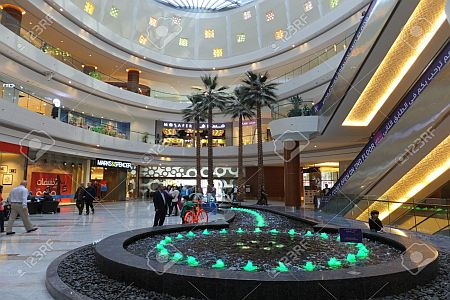 Al Ghurair City -