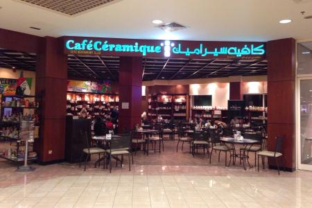 Cafe-Ceramique-Dubai